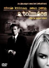 A tolmács DVD
