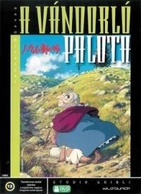 A vándorló palota DVD