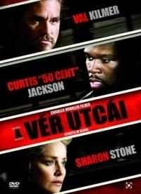A vér utcái DVD