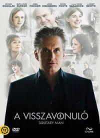 A visszavonuló DVD