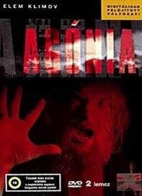 Agónia DVD