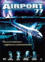 Airport 77 DVD