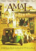 Amal DVD