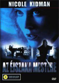 Árnyéktánc DVD
