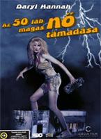 Az 50 láb magas nő támadása DVD