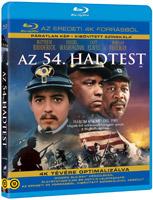 Az 54. hadtest Blu-ray