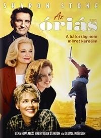 Az Óriás DVD