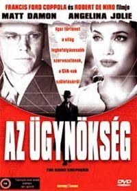 Az Ügynökség DVD