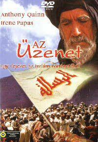 Az Üzenet DVD