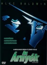 Az árnyék DVD