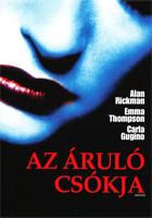 Az áruló csókja DVD