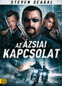 Az ázsiai kapcsolat DVD