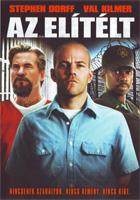 Az elítélt DVD