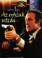 Az erőszak utcái DVD