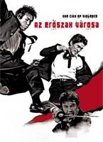 Az erőszak városa DVD