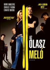 Az olasz meló DVD