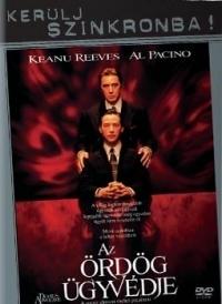 Az ördög ügyvédje DVD