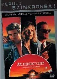 Az utolsó csepp DVD