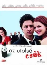 Az utolsó csók DVD