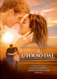 Az utolsó dal DVD