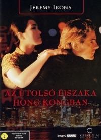 Az utolsó éjszaka Hong Kong-ban DVD