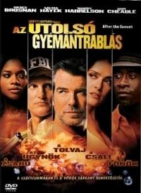 Az utolsó gyémántrablás DVD
