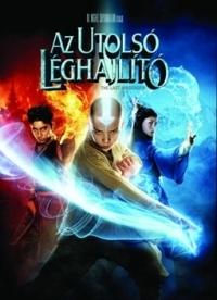 Az utolsó léghajlító DVD