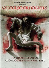 Az utolsó ördögűzés DVD