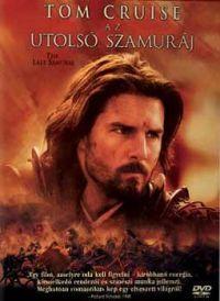 Az utolsó szamuráj DVD