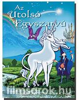 Az utolsó unikornis DVD