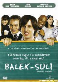 Balek-suli DVD