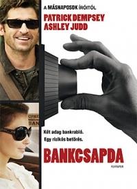 Bankcsapda DVD