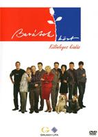 Barátok közt DVD
