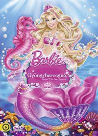 Barbie: A Gyöngyhercegnő DVD