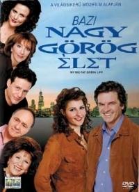 Bazi nagy görög élet DVD
