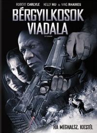 Bérgyilkosok viadala DVD