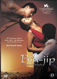 Bin-jip - Lopakodó lelkek DVD