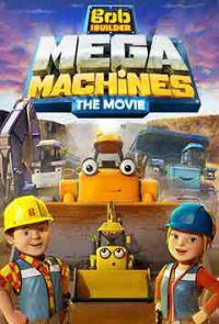 Bob, a mester - Megamasinák DVD