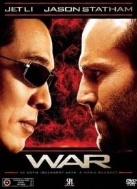 Bosszú mindenáron DVD