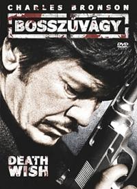 Bosszúvágy DVD