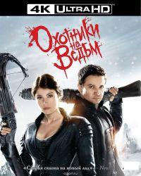 Boszorkányvadászok (4K UHD+BD) Blu-ray