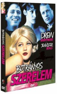 Botrányos szerelem DVD