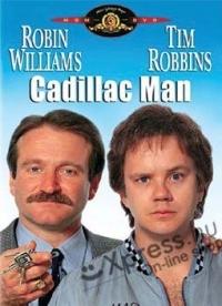 Cadillac Man DVD