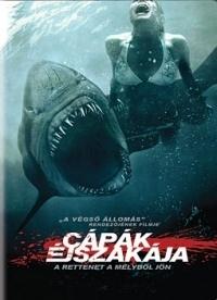 Cápák éjszakája DVD