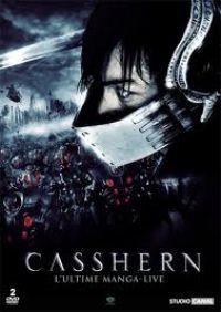 Casshern (2 DVD) DVD