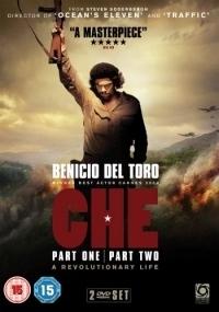 Che - A gerilla DVD