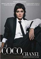 Coco Chanel DVD