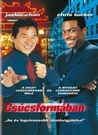 Csúcsformában DVD