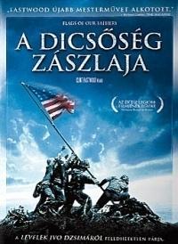 Dicsőség zászlaja DVD