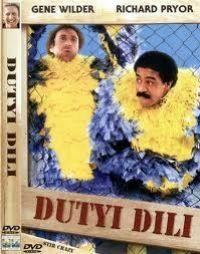 Dutyidili DVD